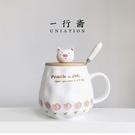 馬克杯 可愛卡通馬克喝水咖啡杯子少女心高顏值陶瓷大容量桃豬禮品帶蓋勺