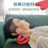 110V現貨 頸椎蝶形辦公室午休枕頸椎枕頭拉伸按摩器便攜帶護頸枕 快速出貨