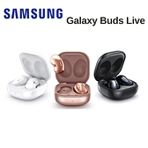 Samsung Galaxy Buds Live 藍芽耳機 (R180) 【原廠盒裝】台灣公司貨 全新品