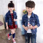 女童牛仔外套童裝男童女韓兒童牛仔上衣春秋款小孩夾克外衣潮