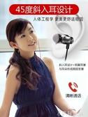 藍芽耳機無線跑步頸掛脖式雙耳頭戴入耳式男女生可愛韓版超長待機續航掛耳重低音 全館免運
