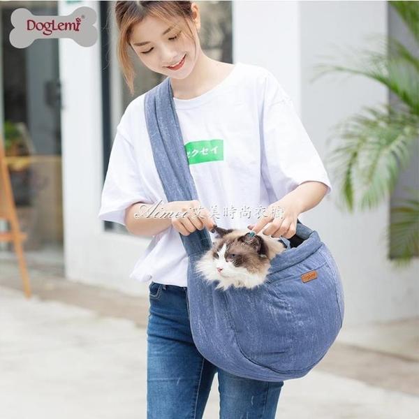 多樂米寵物外出包單肩斜挎包小狗貓咪便攜旅行手提袋背包 交換禮物