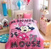 粉色米妮-迪士尼加厚法蘭絨暖暖被-(甜甜入夢) 迪士尼正版授權