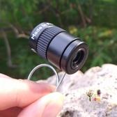 望遠鏡 單筒望遠鏡俄羅斯特工2.5x17.5拇指超微型望遠鏡迷你間諜望遠鏡 雙12提前購