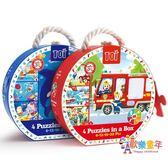 TOI四合一消防車兒童幼兒玩具益智大塊早教拼圖2-3-4-6歲送禮套裝