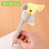 ❤Hamee 日本 可愛啾啾鳥 立體造型原子筆 絨毛娃娃筆 (灰玄鳳鸚鵡/黑色) 390-885646