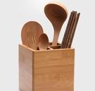 木質筷子筒筷盒 勺子餐具收納盒 筷子籠瀝...