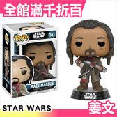 【小福部屋】日本 星際大戰star wars 俠盜一號 Baze Malbus (姜文) 搖頭公仔 星戰 禮物 【新品上架】
