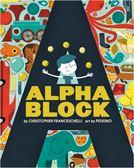 Alpha Block 字母造型書 精裝硬頁書
