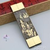 鎮尺 文房用品 仿古黃銅鎮尺 浮雕圖小鎮紙壓尺 一對價 3C公社
