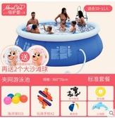 倍護嬰家庭兒童充氣加大加厚大型夾網游泳池