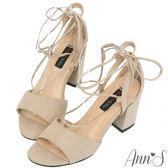 Ann'S造型重點-一字帶綁帶魚口粗跟涼鞋-杏