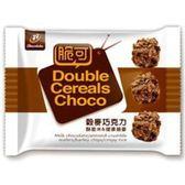 77脆可穀麥巧克力36g