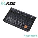 【KAZMI KZM 彩繪民族風可拆式椅側置物袋《黑》】K8T3Z002/掛袋/收納袋/露營/野餐