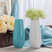 滿天星花瓶擺件宜家客廳白瓷干花插花陶瓷花器 nm5350【pink中大尺碼】