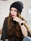 毛線帽子帶假發一體女秋冬天款長發水波紋網紅時尚長卷發全頭套式 名創