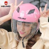 頭盔女摩托車女士安全帽輕便式