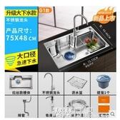水槽單槽廚房洗菜盆加厚 304不銹鋼洗菜池水池單盆水斗大單槽 露露日記