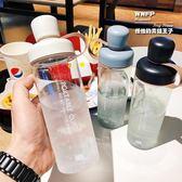 便攜戶外水杯大容量簡約健身杯塑料花茶杯防漏果汁杯學生杯子水壺