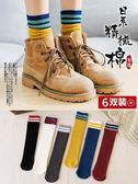 襪子女中筒襪韓版學院風春秋冬季個性薄純棉韓國百搭堆堆襪長襪潮