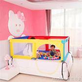 兒童圍欄寶寶游戲防護欄柵欄嬰幼兒玩具室內爬行墊學步欄海洋球池igo 美芭