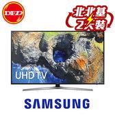 現貨 SAMSUNG 三星 55MU6100 液晶電視 55吋 UHD TV 公司貨