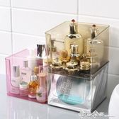 創意桌面化妝品收納盒透明塑料整理盒面膜口紅護膚品梳妝台置物架igo    西城故事