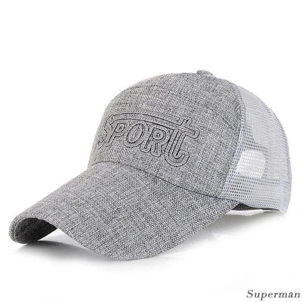 棒球帽 韓版防曬遮陽帽 網帽太陽帽鴨舌帽 【店慶八折快速出貨】
