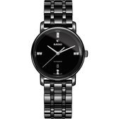 RADO 雷達 DiaMaster 系列 真鑽陶瓷機械錶-33mm R14043717