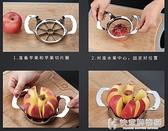 304不銹鋼蘋果切切水果神器切瓜切片器分割去核器大號廚房多功能  快意購物網