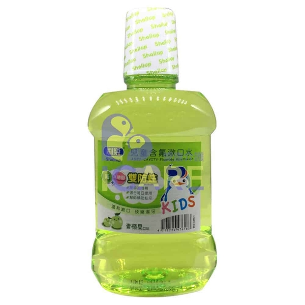刷樂 兒童含氟漱口水 青蘋果口味 500ml/瓶 【愛康介護】