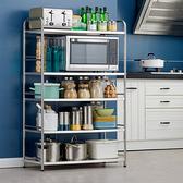 不鏽鋼五層置物架80cm 電器架 烤箱架 微波爐架 不鏽鋼廚房收納架【YV10000】快樂生活網