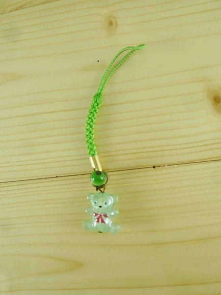 【震撼精品百貨】泰迪熊_Teddy Bear~吊飾-藍綠