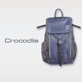 Crocodile Xlite 系列多功能後背包 0104-07903