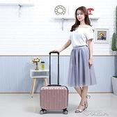 18寸小行李箱小號登機箱男女拉桿箱萬向輪迷你密碼旅行箱 【極速出貨】