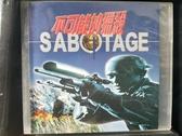 挖寶二手片-V02-079-正版VCD-電影【 不可能的獵殺】-馬克達卡斯寇 葛拉漢格林(直購價)