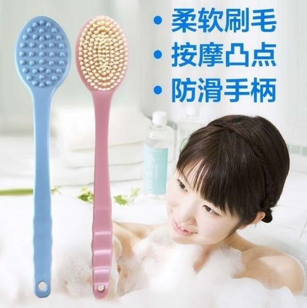 洗澡刷SK202 搓澡神器 浴室長柄按摩洗澡刷 後背刷 沐浴刷 沐浴搓背 洗澡刷子 身體刷