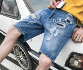 ★現貨速達★ 短褲 休閒褲 五分褲 牛仔褲 工作褲【MJFQN367】短褲-多抓破牛仔短褲 艾咪E舖