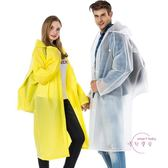 雨衣成人帶背包男女長版戶外登山垂釣徒步大帽檐防水雨披 【快速出貨】