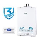 (含標準安裝)櫻花24公升強制排氣(與H2470AFE同款)熱水器數位式H-2470AFE