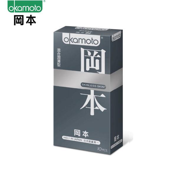 岡本SK混合型保險套/衛生套10入裝