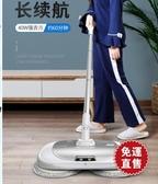 電動拖把無線掃地一體機全自動家用清潔洗地擦地拖地機神器 YXS 【快速出貨】