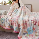 北極絨毛毯珊瑚絨被子加厚保暖冬季法蘭絨床單人毯子 萬客居