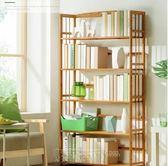 書架書櫃收納櫃木馬人簡易書架收納置物架簡約現代實木多層落地兒童桌上學生書櫃 DF免運