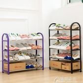 組裝簡易宿舍鞋架子大學生寢室收納塑料架鞋多層經濟型家用省空間花間公主igo