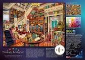 幻想書店拼圖1000片成人減壓兒童益智拼圖【君來佳選】
