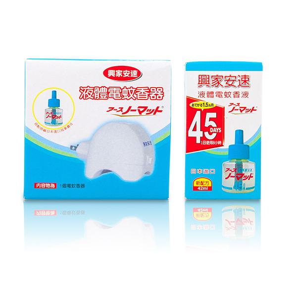 興家安速 液體電蚊香組 (電蚊器x1+電蚊液x1)