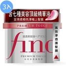 【3入】FINO 高效滲透護髮膜 230g