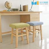 【MH家居】實木 凳子 化妝椅 韓國洛夫特原木凳(綠色)