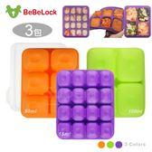 BeBeLock副食品TokTok連裝盒 (顏色隨機出貨)